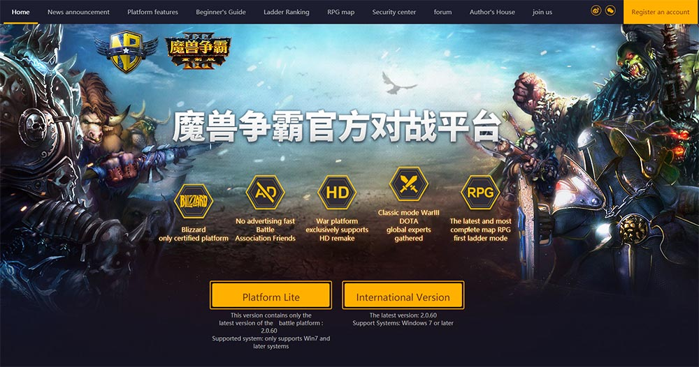 Warcraft 3 Netease Website