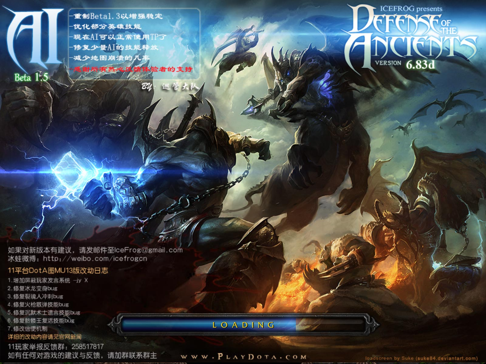 Dota Allstars Ai Loading Screen 6.83d